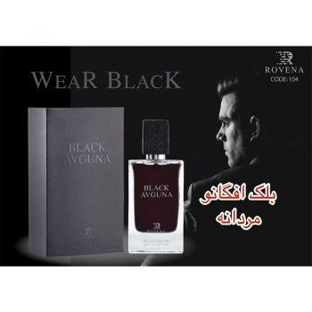 عطر ادکلن رونا بلک افگان مردانه rovena black avguna