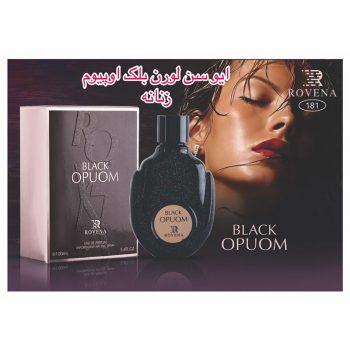 عطر ادکلن رونا بلک اپیوم زنانه rovena black opuom