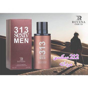 عطر ادکلن رونا 313 سکستی مردانه ROVENA 313 SEXTY MEN
